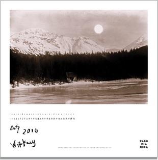 kalendarz_2_2